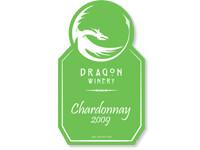 Custom Economy Wine Labels