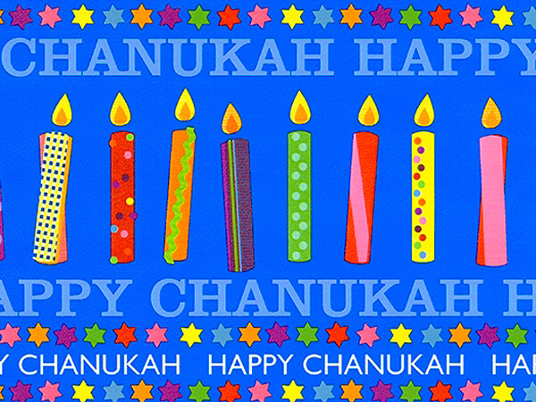 """Chanukah Candles  24"""" x 833' Full Ream Roll Gift Wrap"""