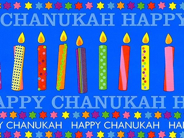"Chanukah Candles  24"" x 417' Half Ream Roll Gift Wrap"